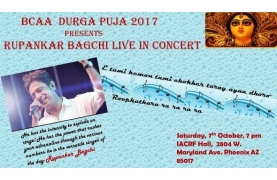 Durga Puja and Rupankar Live Concert Buy Tickets Online | Phoenix , Sat , 2017-10-07 | ThisisShow
