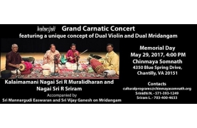 Grand Carnatic Concert Featuring Dual Violins Buy Tickets Online | Chantilly , Tue , 2018-05-29 | ThisisShow